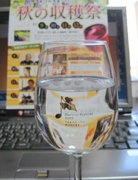 Winery_glass