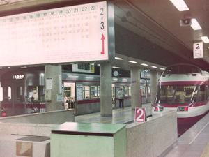 Nagano_eki