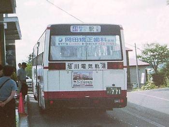 Adk_bus