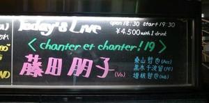 Toko_live19