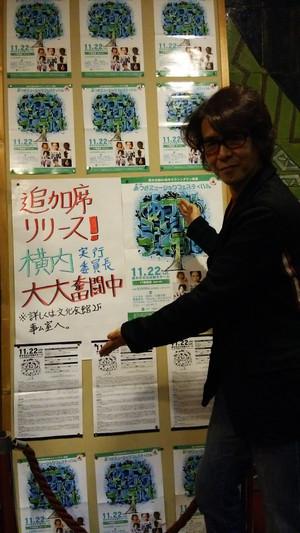 Atsugi_music_fes