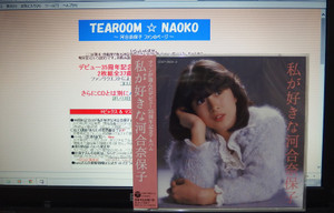 Naoko35