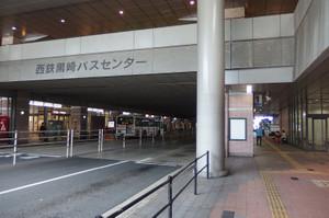 Kurosaki1