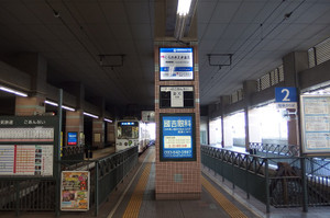 Kurosaki2