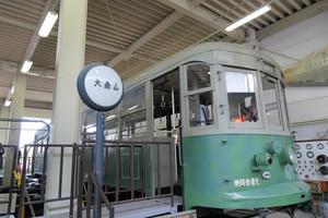 Kobe8001_2
