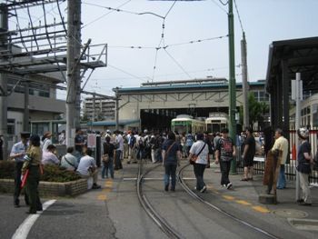 Arakawashako