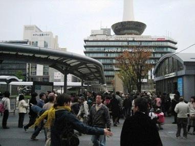 Kyoto_sta