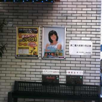 Ishimaru_0901